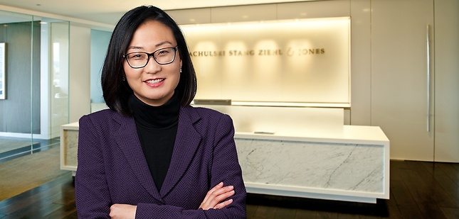 Photo of Shirley S. Cho